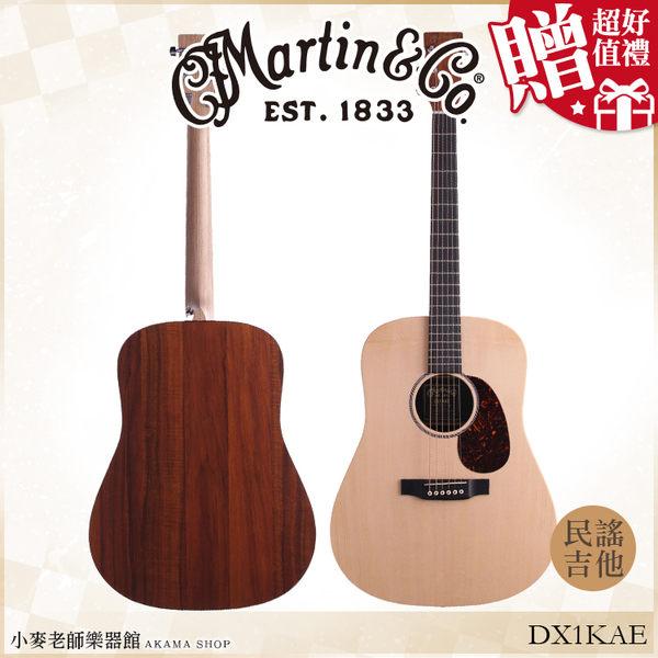 【小麥老師樂器館】現貨 贈15項 Martin DX1KAE 可插電 民謠吉他 DX1K-AE 電木吉他 吉他 木吉他