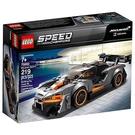 樂高積木 LEGO《 LT75892 》...