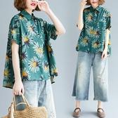 棉麻短袖 微胖妹妹大碼遮肚襯衫女洋氣印花短袖襯衣潮夏季新款 - 風尚3C