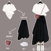半身裙連身裙女2020年新款夏雪紡套裝裙子長款仙女超仙森系兩件套 潮人