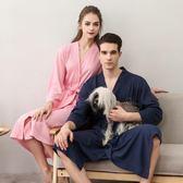 夏秋季男女士情侶睡袍薄款華夫格浴袍吸水速干舒適浴衣加大碼睡衣