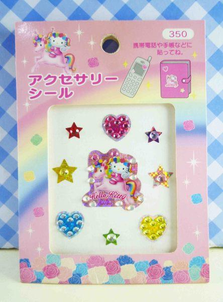 【震撼精品百貨】Hello Kitty 凱蒂貓~KITTY立體鑽貼紙-彩虹天馬