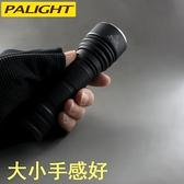 手電筒 強光手電筒26650可充電遠射led迷你戶外家用耐用實惠
