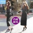 【V1330】shiny藍格子-美風舒適...