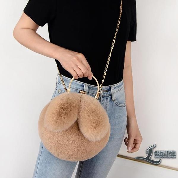 斜背包毛毛包手提毛絨錬條小包包女手機包可愛兔子側背包【邻家小鎮】