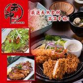 【台北】赤神日式豬排-四人分享餐