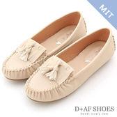 豆豆鞋 D+AF 優活舒適.MIT流蘇豆豆底莫卡辛鞋*百搭米
