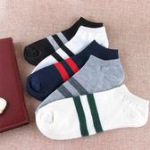 襪子-秋冬襪子男潮男個性襪子短襪短筒船襪低筒矮腰四季款5雙禮盒裝【完美生活館】