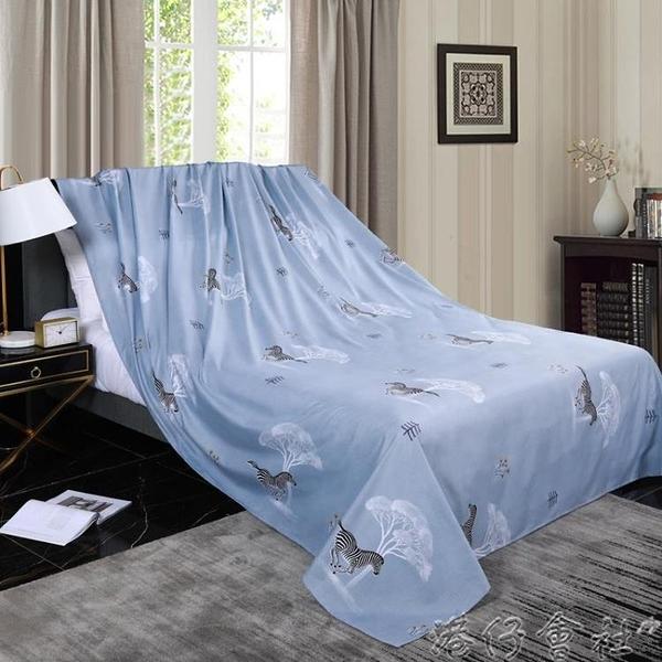 防塵佈 遮灰佈防塵布遮蓋布遮灰塵布蓋傢俱的防塵布家居防塵布罩蓋布家用 港仔會社