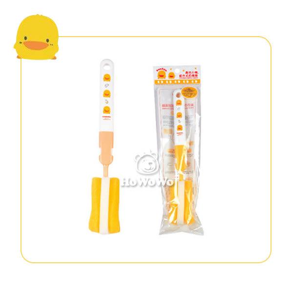 黃色小鴨組合式海綿奶瓶刷~可替換刷頭 83173 好娃娃