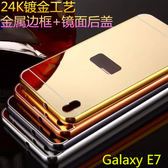 King*Shop----HTC ONE M8電镀镜面金屬邊框背板手機殼M8t/d/w推拉後蓋保護套M8
