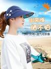 太陽帽 帽子女士可折疊防曬太陽帽遮陽帽夏天休閒百搭出游遮臉潮韓版夏季 新年提前熱賣