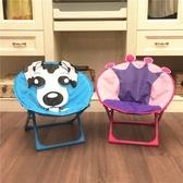 兒童月亮椅卡通小凳子寶寶餐椅折疊靠背椅便攜戶外沙灘椅幼兒園椅