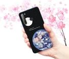[D20 pro 軟殼] HTC Desire 20 Pro 手機殼 外殼 地球月球