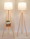 落地燈 落地燈臥室客廳辦公室簡約現代北歐日式實木溫馨立式三角創意個性YYJ-完美
