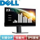 .PS 178度超廣視角面板  .1920×1080 FHD高解析度  .支援VGA/HDMI*