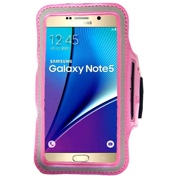 KAMEN Xction甲面 X行動Samsung Galaxy Note 5 5.7吋 運動臂套Note5 32GB運動臂帶 運動臂袋 手臂套