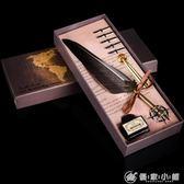 歐式復古羽毛筆套裝蘸水鋼筆禮盒裝實用生日禮物送男女生 理想潮社