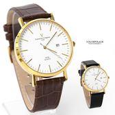 范倫鐵諾˙古柏 質感金皮革錶NEV64