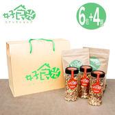 【好食光】CP值超高禮盒組_綜合蔬果脆片80gX6包+分享瓶綜合堅果X4瓶/盒