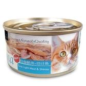 SEEDS 惜時 Tuna愛貓天然食系列-白身鮪魚+吻仔魚 (70Gx24罐)-箱購