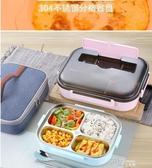 飯盒便當盒保溫學生食堂分格便攜分隔型上班族餐盒套裝 交換禮物