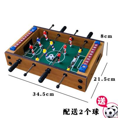 桌上足球機兒童益智玩具男童桌面桌游雙人桌式親子桌球男孩禮物10 亞斯藍