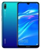 HUAWEI Y7 Pro 2019 (3G/32G) 6.26吋雙鏡頭智慧機 (公司貨/全新品/保固一年)