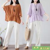 休閒套裝 夏季新款文藝復古時尚套裝寬鬆大尺碼上衣 闊腿褲兩件套女