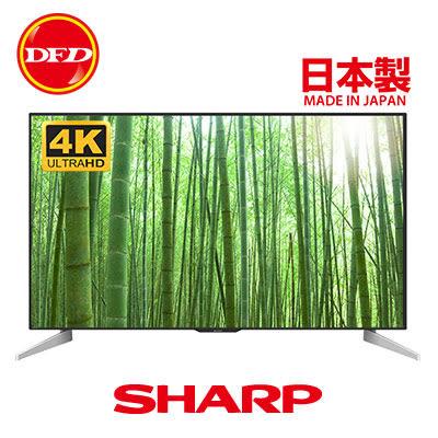 劇院套裝 ? SHARP 夏普 LC-60U33JT 液晶4K電視 + 英國KEF V300 電視音響系統喇叭+內建擴大機 公司貨