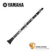 YAMAHA YCL-450 山葉 豎笛/黑管 調性: Bb 按鍵設計 鍍銀/鎳銀 台灣山葉公司貨保固 YCL450