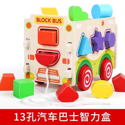 寶寶積木玩具0-1-2周歲3嬰兒童男孩女孩益智力開發啟蒙早教可啃咬