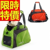 外出提籠-貓咪專用多功能外出寵物包2色57u5【時尚巴黎】