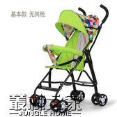 嬰兒手推車超輕便攜折疊傘車四輪