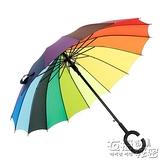 雨傘定制印logo彩虹廣告傘自動長柄免持商務太陽傘禮品傘印字 雙十二全館免運