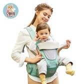 寶寶坐凳腰凳嬰兒背帶多功能