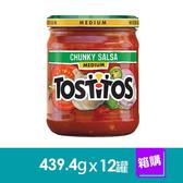 美國 TOSTITOS莎莎醬-微辣(439.4gx12罐)-箱購