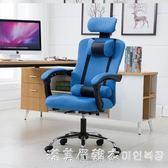 可躺電腦椅家用升降旋轉辦公椅午休網布按摩椅子學生靠背電競椅 igo漾美眉韓衣