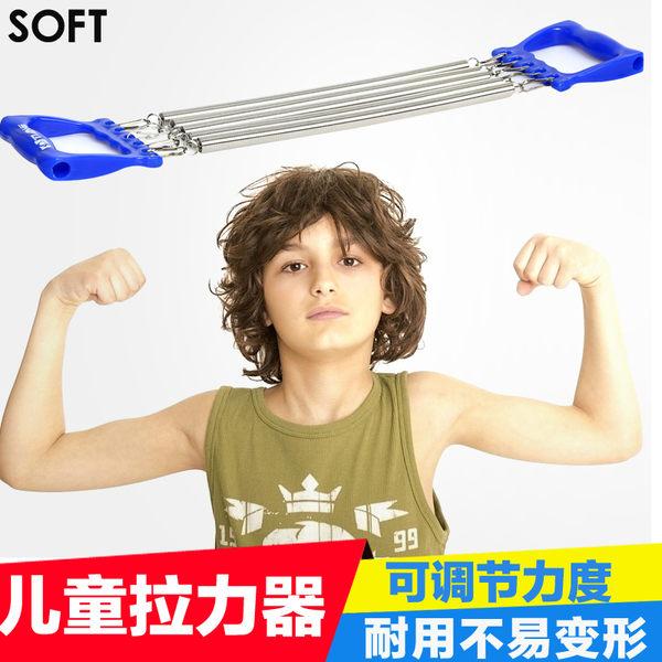兒童學生彈簧拉力器鍛煉胸肌擴胸器臂力器腕力器小孩家用健身器材【時尚家居館】
