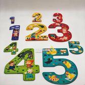 拼圖玩具 MiDeer彌鹿大J小D推薦兒童益智大塊拼圖玩具寶寶交通動物卡通拼圖【全館九折】