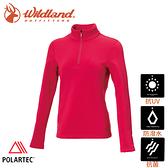 【Wildland 荒野 女 Polartec PSP彈性功能衣《玫瑰紅》】P2603/半領襟/運動衣/休閒衫/吸濕排汗