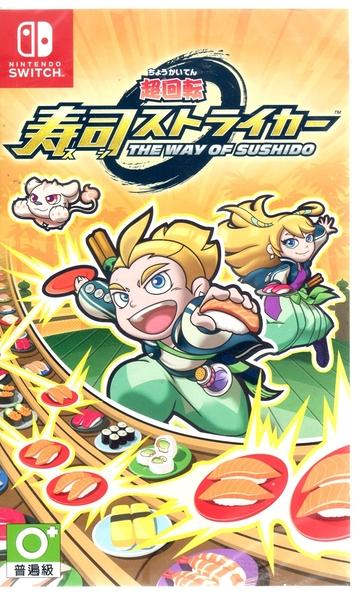 【玩樂小熊】現貨中Switch 遊戲 NS 超迴轉 壽司強襲者 Start a Sushi Striker 日文版