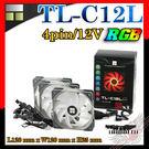 [ PC PARTY  ]   利民 Thermalright TL-C12L [4pin/12V] 12公分PWM 風扇 三包裝