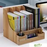 文件架 辦工桌置物架省空間文件架辦公用品桌面文件夾收納盒辦公室置物架【限時八二折】