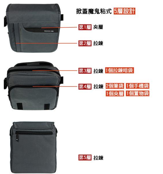 【橘子包包館】BAIHO 台灣製造 掀蓋直式 多功能 側背包/斜背包 BHO249 灰色