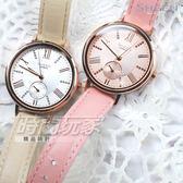 SHEEN SHE-3066PGL-4A 耀眼迷人風采 羅馬時刻 鑲鑽 粉紅色 女錶 SHE-3066PGL-4AUDF CASIO卡西歐
