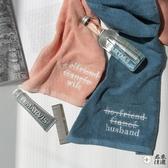 刺繡純棉情侶毛巾柔軟家用復古吸水洗臉面巾【君來佳選】