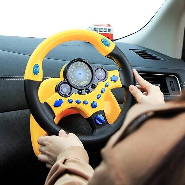 兒童模擬仿真音效方向盤 副駕駛方向盤 早教玩具-JoyBaby