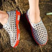 拖鞋男士洞洞鞋新款防滑沙灘鞋室外穿時尚韓版涼鞋男 樂活生活館