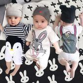 兒童短袖短褲連體哈衣純棉嬰兒爬爬服